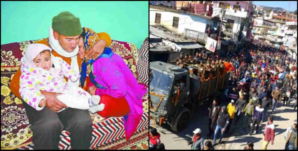 Image: body of martyr rahul ranswal reached village today in champawat