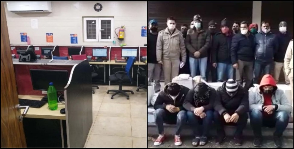 Image: Raid on international call center in Dehradun