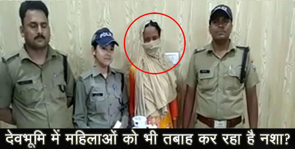 Image: women arrested in udham singh nagar with smack