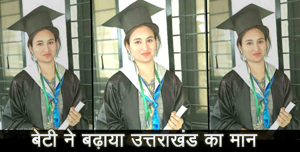 Uttarakhand News: Uttarakhand girl bhawna sati won gold madel in fine arts  on 25 Apr 2018