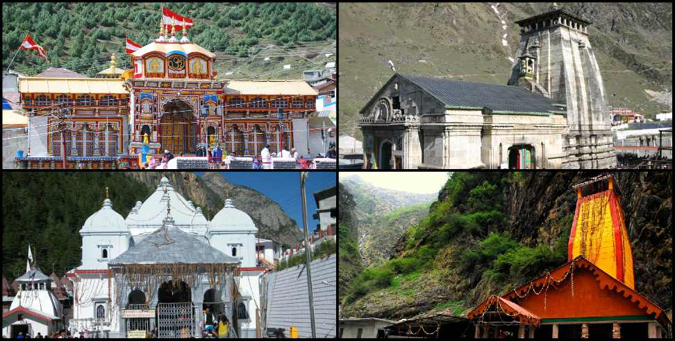 Image: Chardham Important Update: Chardham yatra 2020 Guidelines Released