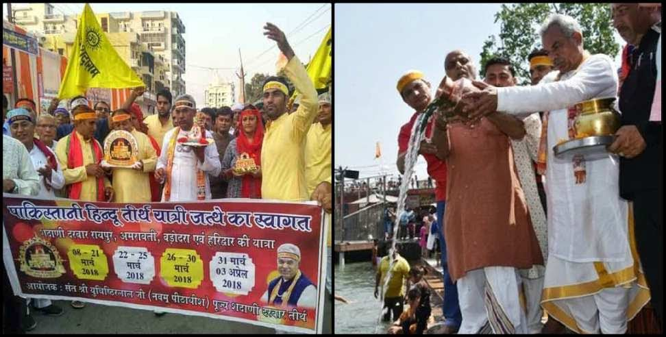 Image: Pakistani hindu devotees sported caa at haridwar