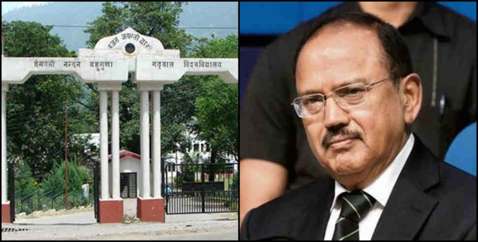Image: Nsa ajit doval will be awarded to honorary degree in Garhwal university convocation