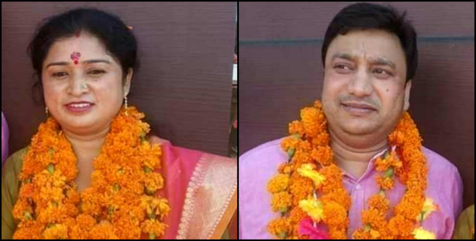 Image: Husband and wife uncontestedly won block president election from congress and bjp