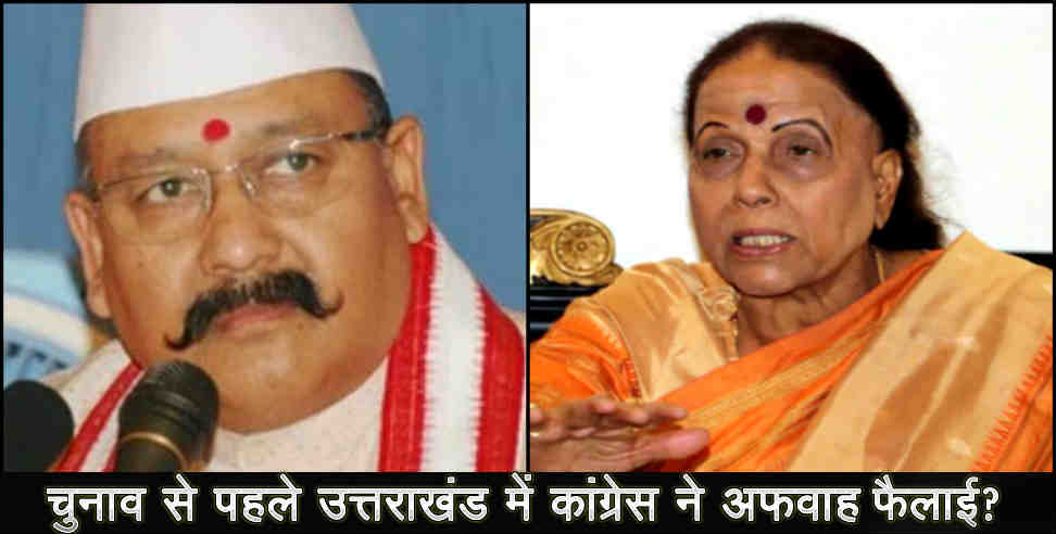 special: Satpal maharaj on indira hridayesh comment