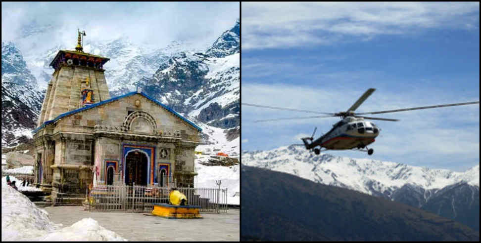 Image: kedarnath dham heli services price 2020