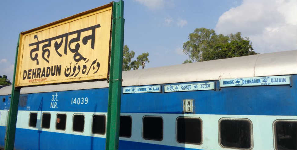 Image: Trains will run again from Dehradun railway station from 8th February