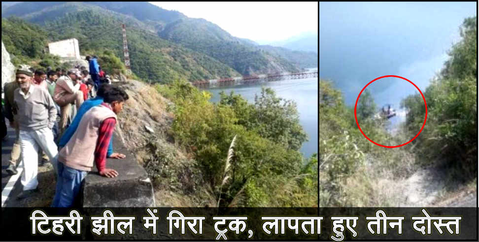 Image: Truck fallen in tehri lake