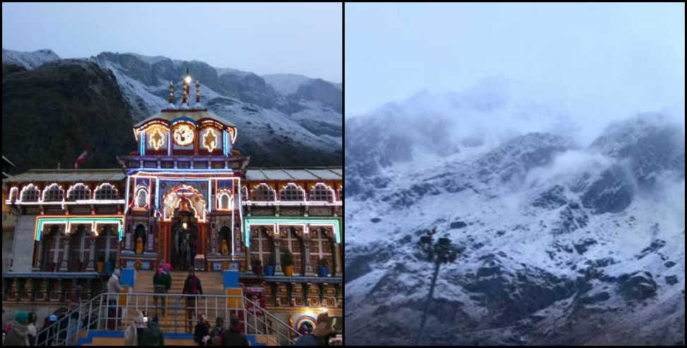 Image: Snowfall in badrinath and kedarnath hilly area, cold weather increased