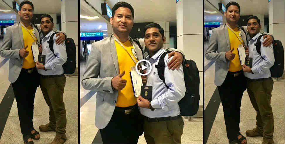Roshan raturi saved another life of a uttarakhandi in dubai  - Uttarakhand news, roshan raturi ,उत्तराखंड,