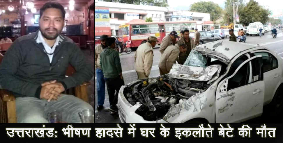 Image: Road accident in haldwani