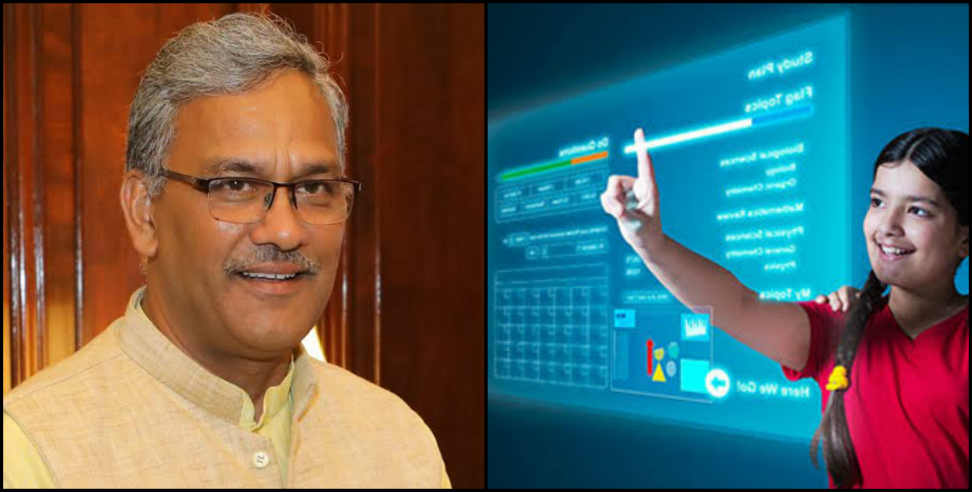 Image: Uttarakhand become first state of the country to start virtual classes