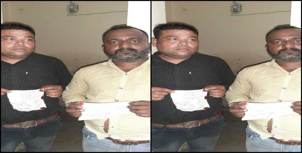Image: Two smack smuggler arrested in Dehradun