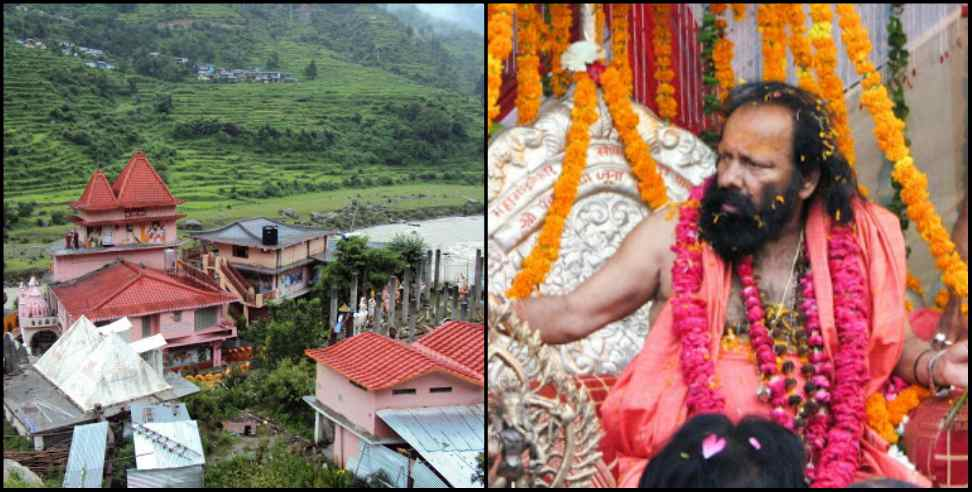 Image: Pilot baba ashram gave 1crore42lacs to pm care fund
