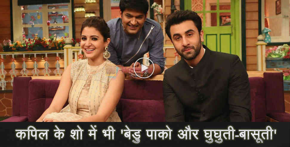 Anushka sharma singing pahadi song  - Uttarakhand news, anushka sharma ,उत्तराखंड,