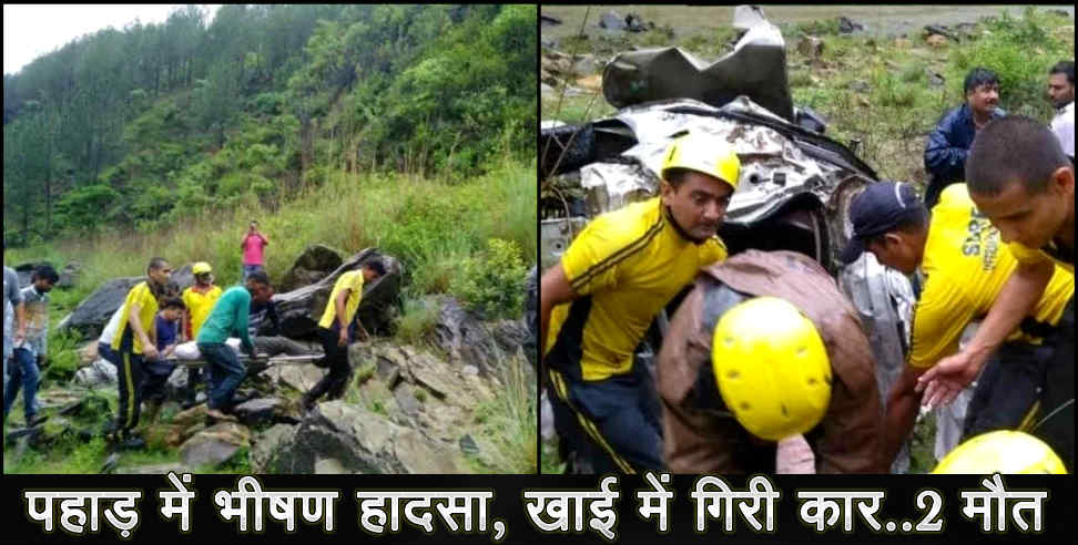 Image: road accident at uttarakhand almora bhawali road