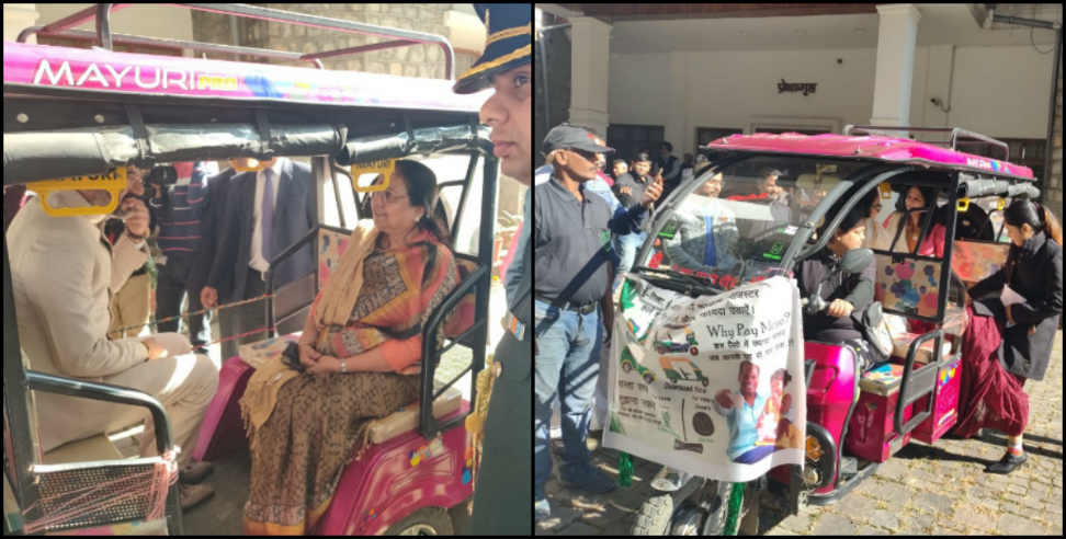 Image: Now E-rickshaws can be booked at home