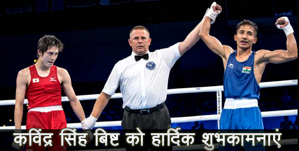 Image: kavindra bisht won match against world champion