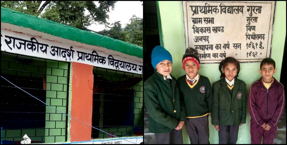 Image: Education minister impressed by gurna primary school students