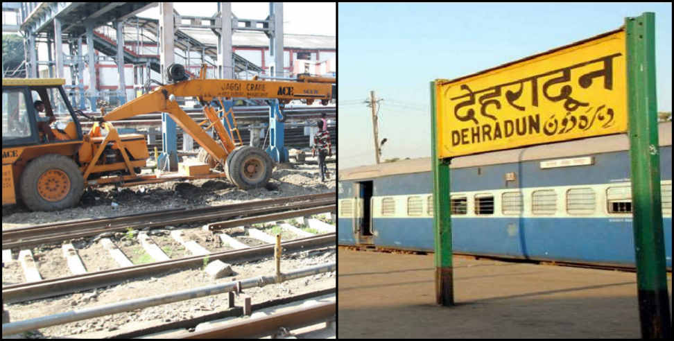 Image: Express trains not come Dehradun railway station for three months