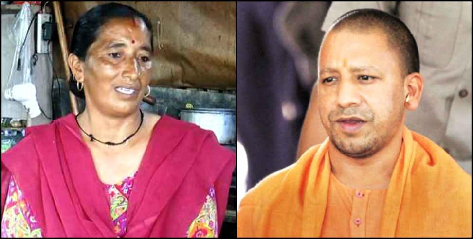 Image: Yogi adityanath sister is in rishikesh