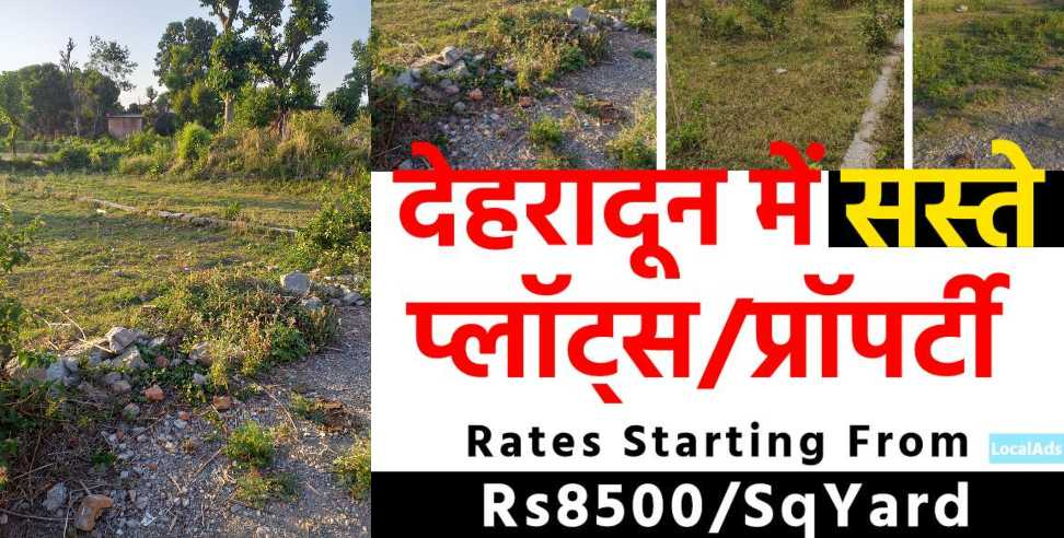 Image: Cheap Property and Plots in Dehradun under 10000