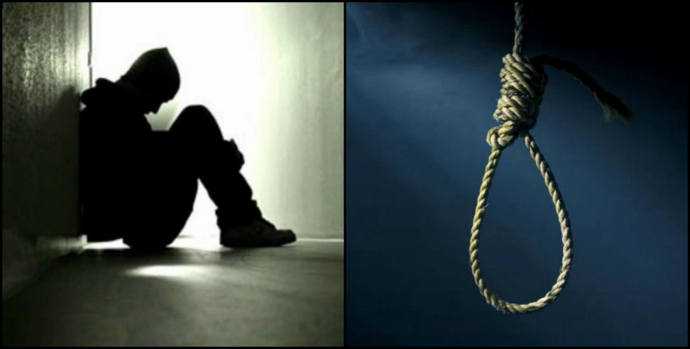 Image: Student committed suicide in kotdwar