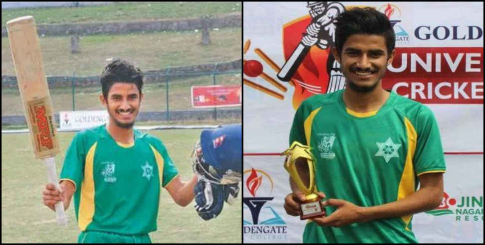 Image: Uttrakhand cricketer ishan pandey selected in Nepal team
