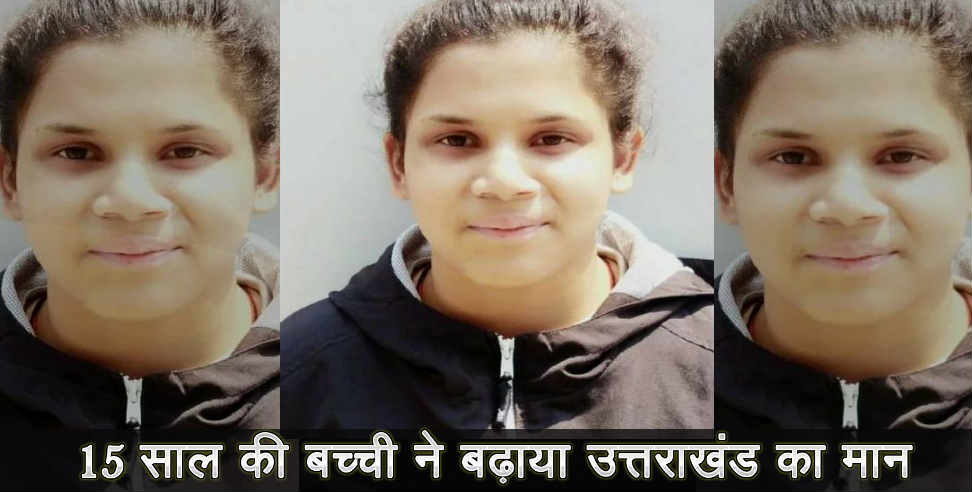 Image: Unnati is only player from uttarakhand who select in asian judo championship