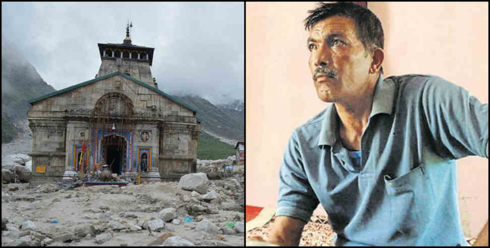 Bollywood film based on kedarnath apda  - Kedarnath aapda, kedarnath , uttarakhand, uttarakhand news, latest news from uttarakhand,उत्तराखंड,