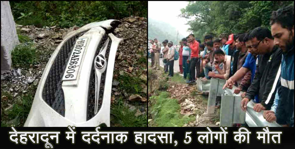 Image: road accident in dehradun kalsi five people died