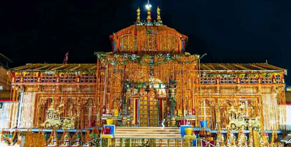 VIP DARSHAN CLOSED IN BADRINATH DHAM