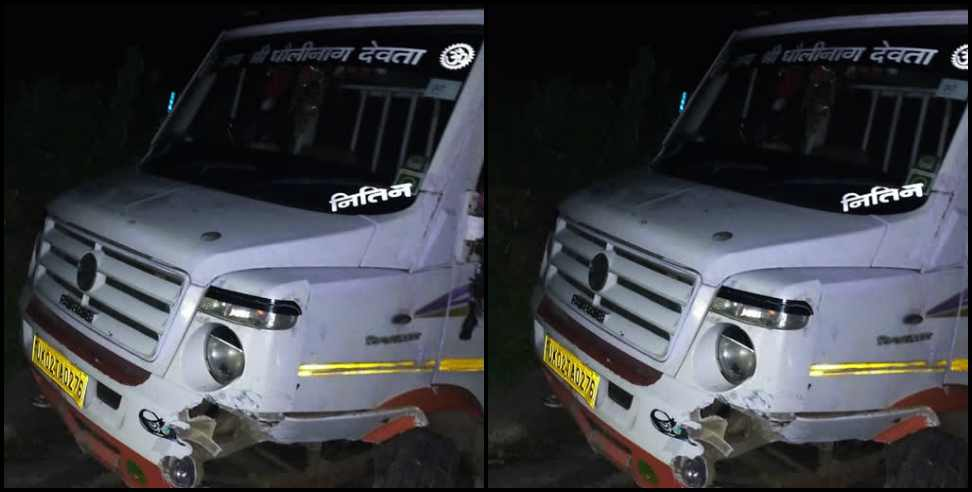Almora car accident hit school bus
