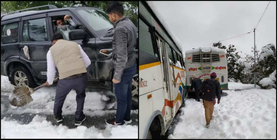Heavy snowfall in Uttarakhand hundreds of passengers and barat stuck from two days