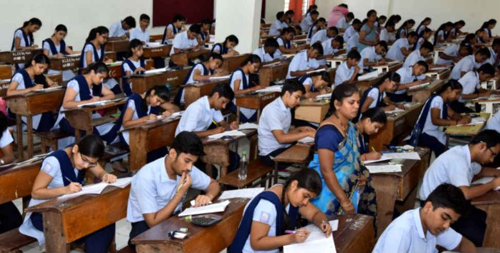 Image: Uttarakhand Board Exam 2020 From Second March