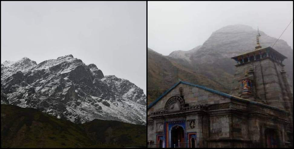 Image: First snowfall of season in Kedarnath