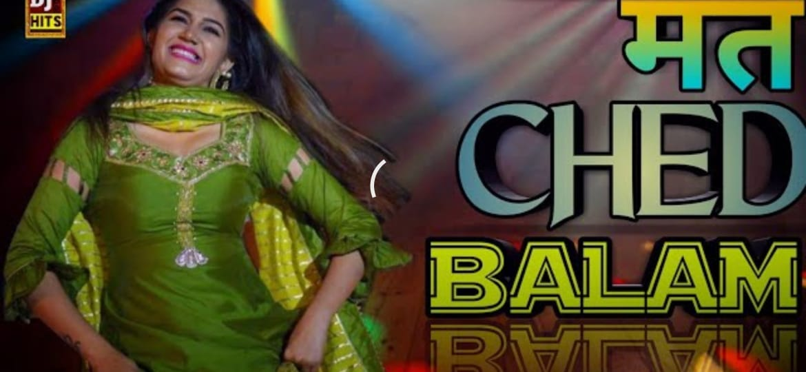 Sapna chudhary latest dance video