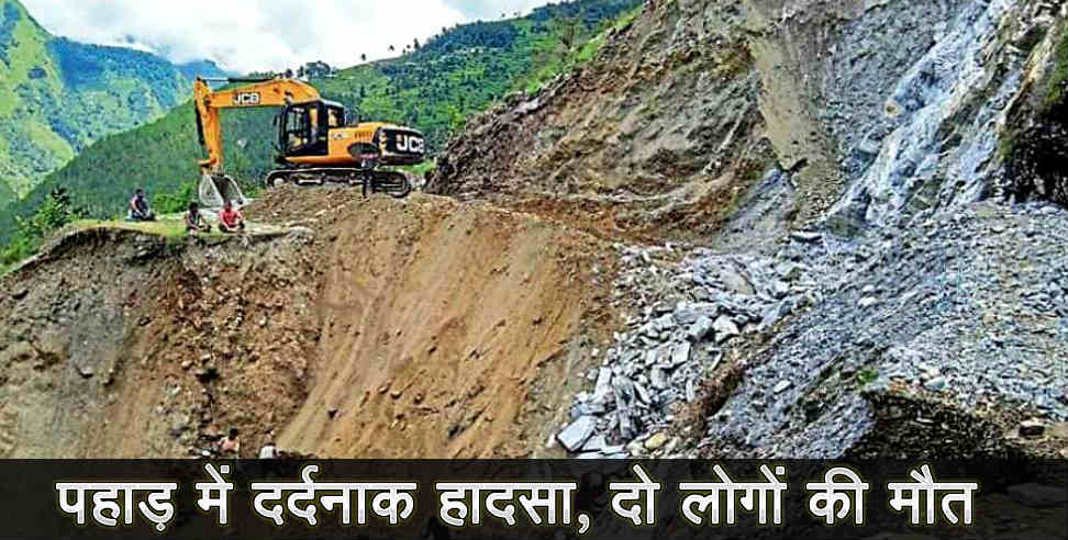 Image: Landslide in pithoragarh two people died