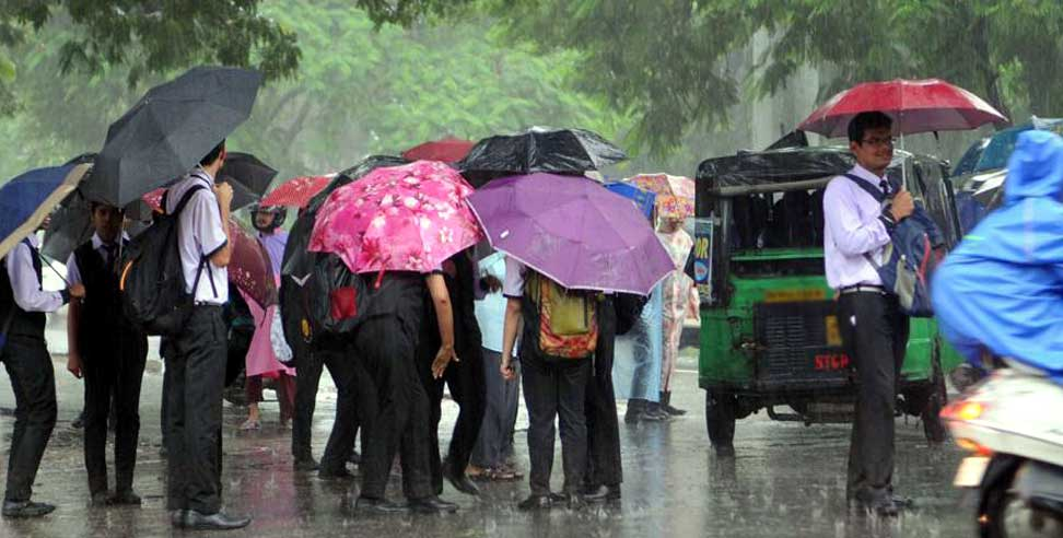 Image: school holiday in dehradun due to rain