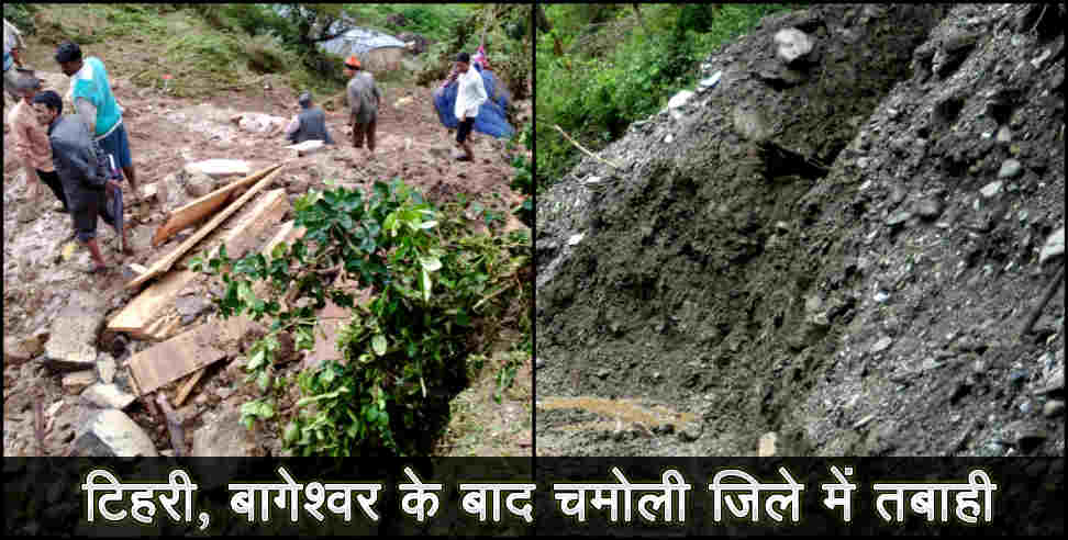 landslide in chamoli - chamoli land slide, uttarakhand cloud burst, uttarakhand, uttarakhand news, latest news from uttarakhand,उत्तराखंड,