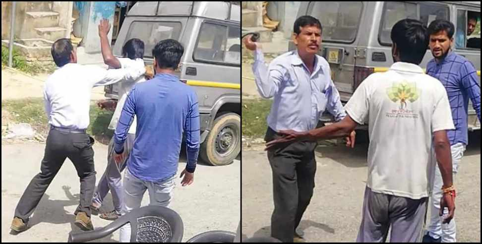 Image: Attack on youth in almora Kanungo Shankar Giri