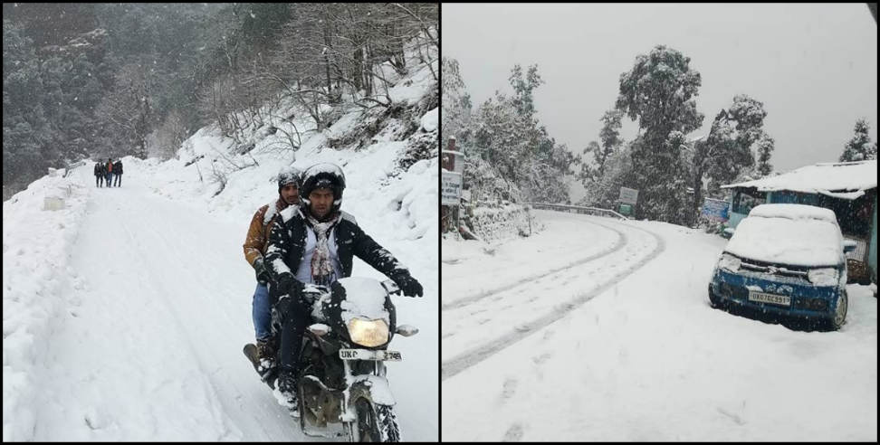Image: Cold wave rainfall and fog alert in Uttarakhand