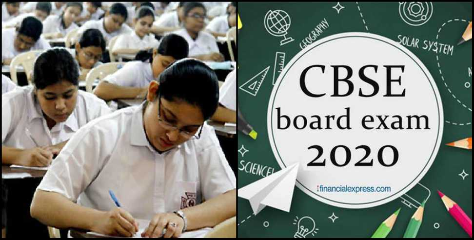 Image: Cbse board exam date sheet