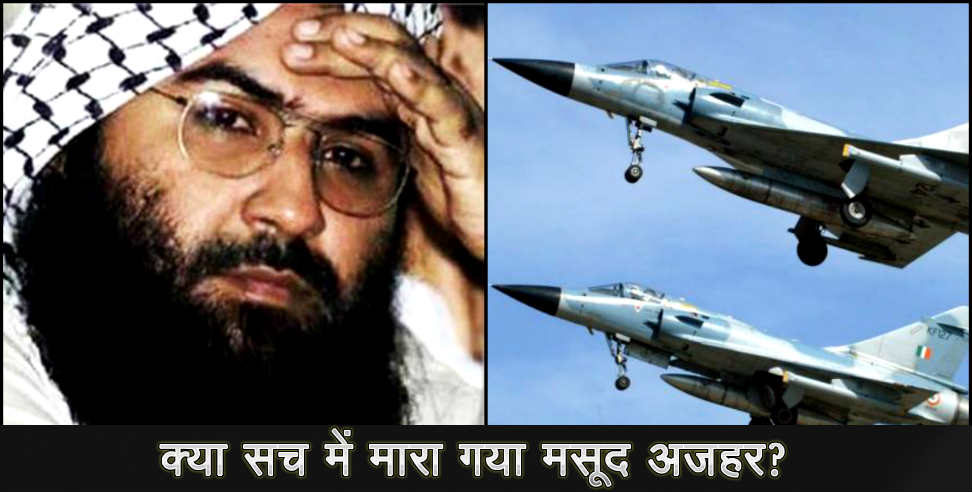 special: Report says masood azhar died