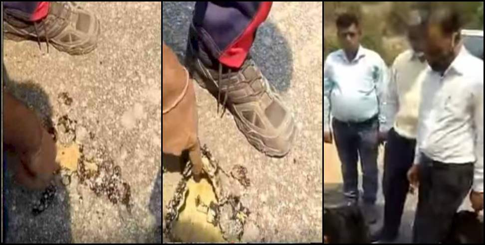 Image: Video of bad road in Champawat goes viral