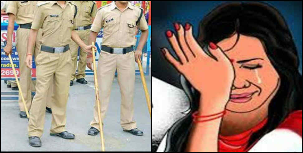 Image: Girl lodged case of abuse against the police personnel