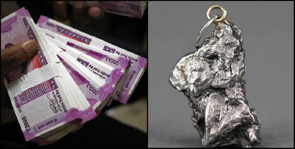 Image: Dehradun fraud  in the name of magical meteorite