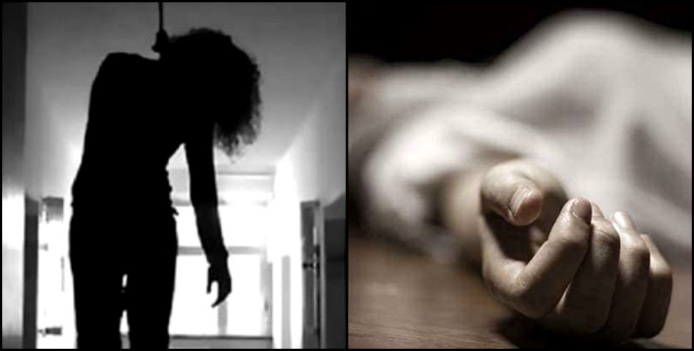 Image: B.tech student commits suicide in pithoragarh