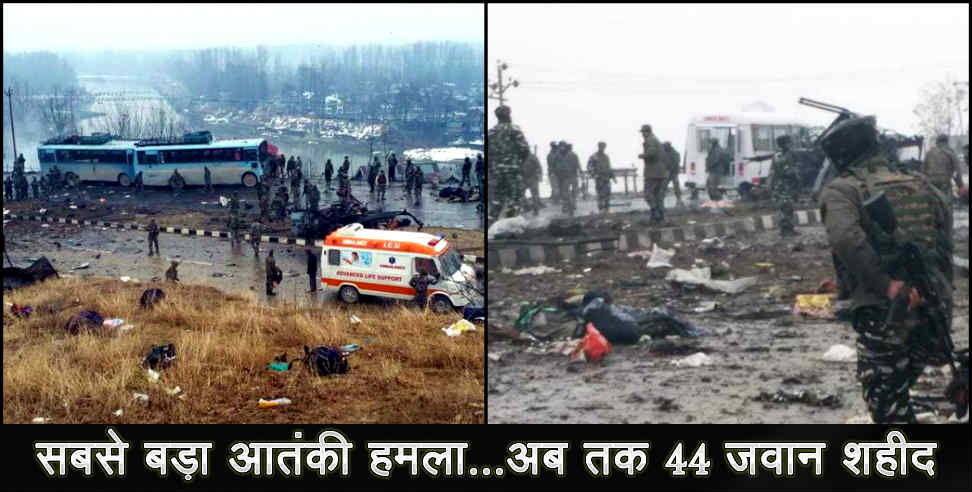 44 jawan martyred in pulwama