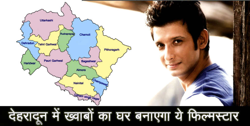 film star sharman joshi to make dream house in dehradun